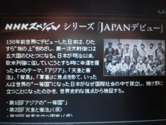 JAPANデビュー埼玉CA9LVKEO