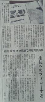JAPANデビュー埼玉1511196_568690543210367_1703213867_n