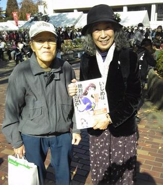 131124 昭島フェスティバル