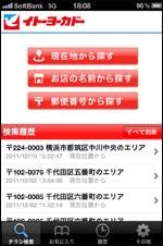 bk-59398-5_20120301022302.jpg