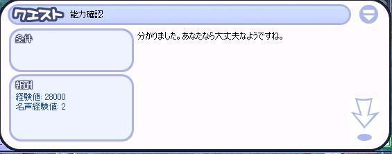 quest3.jpg