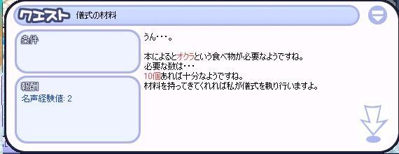 quest8.jpg