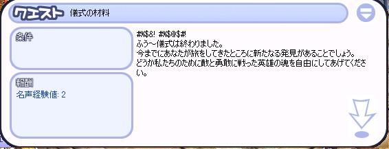 quest9.jpg