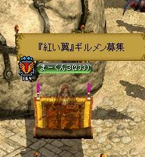 RedStone 12.03.17[01]