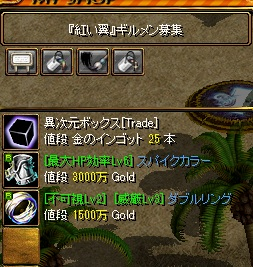 RedStone 12.03.17[00] (2)