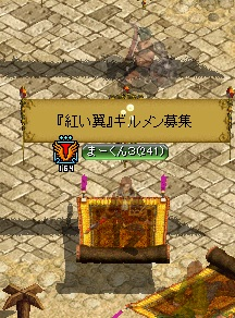 RedStone 12.03.22[01]