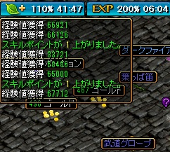 RedStone 12.03.25[02]