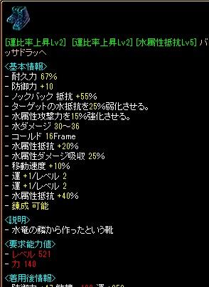 RedStone 12.03.25[04]