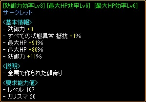 RedStone 12.04.01[03]