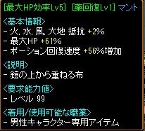 RedStone 12.04.01[04]