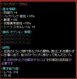 RedStone 12.04.01[05]