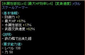 RedStone 12.04.01[06]