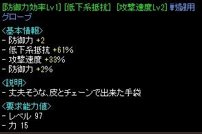 RedStone 12.04.01[07]