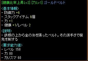 RedStone 12.04.01[08]
