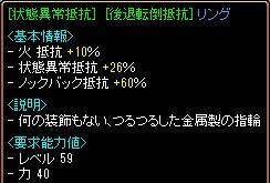 RedStone 12.04.01[10]
