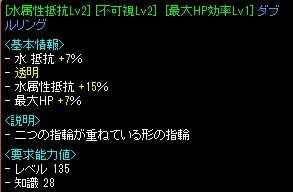 RedStone 12.04.01[13]