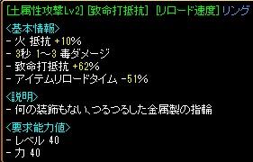 RedStone 12.04.01[14]
