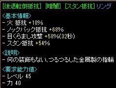 RedStone 12.04.01[15]
