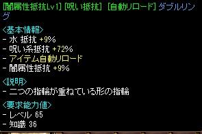 RedStone 12.04.01[16]