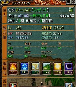 RedStone 12.04.01[17]