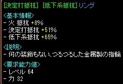 RedStone 12.04.01[18]
