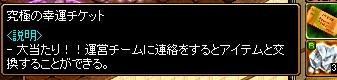 RedStone 12.04.11[03]