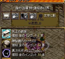 RedStone 12.04.12[00] (2)