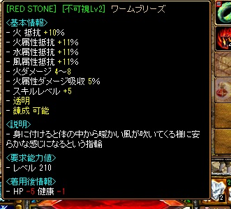 RedStone 12.04.16[00]