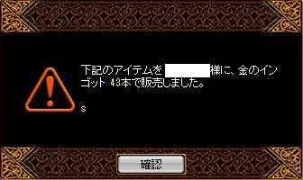 RedStone 12.04.17[00]
