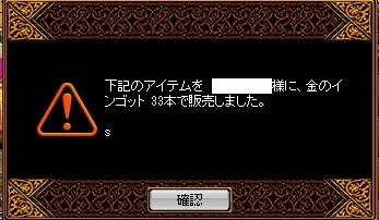 RedStone 12.04.17[03]