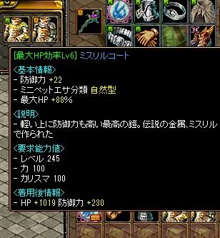 RedStone 12.04.22[01]