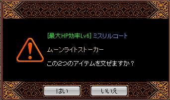 RedStone 12.04.22[02]