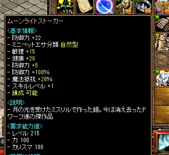 RedStone 12.04.22[04]
