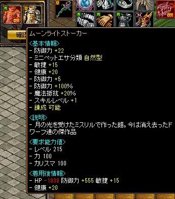 RedStone 12.04.22[06]