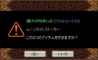 RedStone 12.04.22[07]