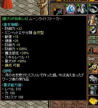 RedStone 12.04.22[08]