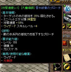 RedStone 12.04.22[10]