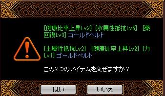 RedStone 12.04.26[04]