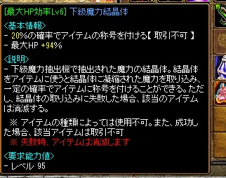 RedStone 12.04.27[01]