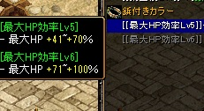 RedStone 12.04.27[06]