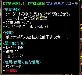 RedStone 12.04.27[04] (2)