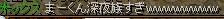 RedStone 12.05.06[02] (2)