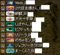 RedStone 13.11.14[03]