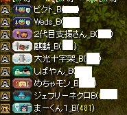 RedStone 13.11.17[03]