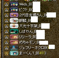RedStone 13.11.18[01]