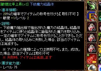 RedStone 13.11.21[03]