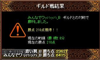 RedStone 13.11.21[06]