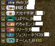 RedStone 13.11.21[05]