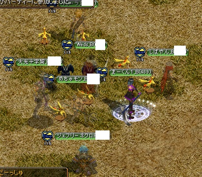 RedStone 13.11.21[04]