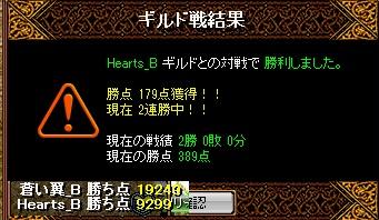 RedStone 13.11.25[02]